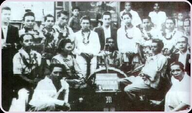 P. Ramlee bersama  Pancaragam Mustika (1948)