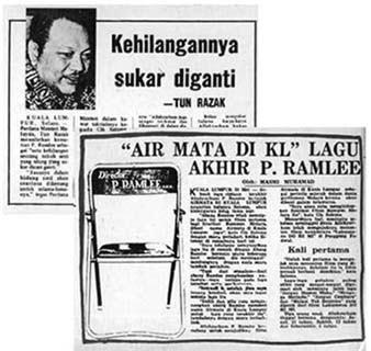 'Kehilangan sukar diganti' - Tun Razak