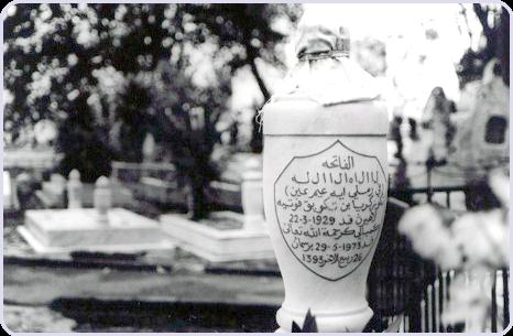 Pusara P. Ramlee di Tanah Perkuburan orang-orang Islam di Jalan Ampang