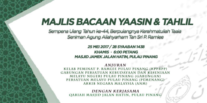 Majlis Bacaan Yaasin Tahlil Kelab Peminat P Ramlee Pulau Pinang